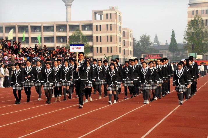 USTC School